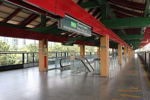 Chinese Garden Station Sgwiki