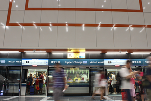 Upper Changi-DTL.png