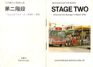 New Bus Plan For Bedok (Stage 2) - 11 March 1979 (Front Cover)
